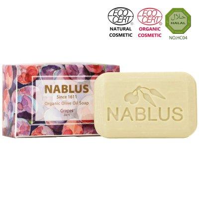 【ナーブルスソープ NABLUS SOAP 】 ぶどう Grapes(ハリ・弾力)100g 完全無添加 オーガニック石鹸 洗顔&ボディー石鹸