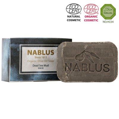 【ナーブルスソープ NABLUS SOAP 】 死海の泥 Dead Sea Mud(豊富なミネラル・毛穴すっきり)100g 完全無添加 オーガニック石鹸 洗顔&ボディー石鹸