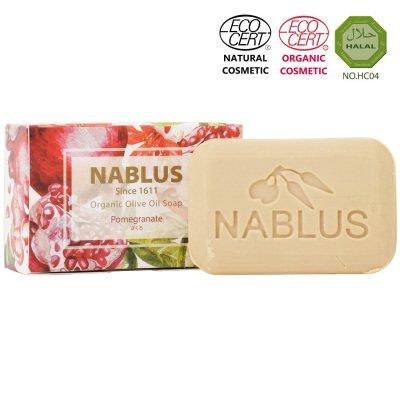 【ナーブルスソープ NABLUS SOAP 】 ざくろ Pomegranate(古い角質・くすみ)100g 完全無添加 オーガニック石鹸 洗顔&ボディー石鹸