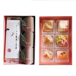 敬老の日にイチオシ!「秋の和菓子膳」