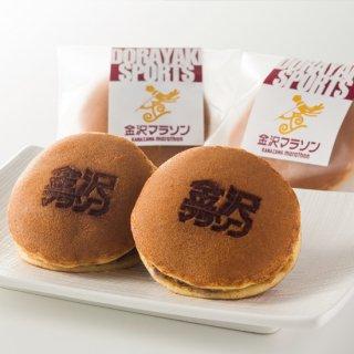 金沢マラソン応援菓「DORAYAKI SPORTS 金沢マラソン」