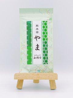 やま【新茶】