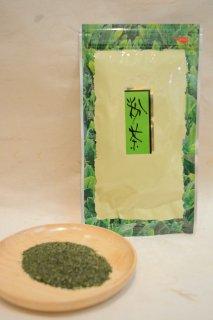 価格帯 粉茶
