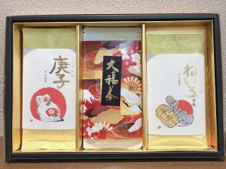 期間限定品 【期間限定】大福茶 干支茶 三本詰