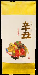 期間限定品 【年末年始限定】干支銘茶 辛丑(かのとうし)