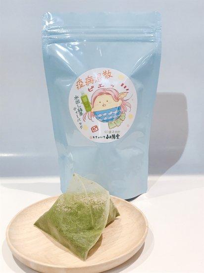 【鹿子木灯先生コラボ商品】水出し緑茶ティーバッグ