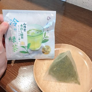 特集 水出し緑茶ティーバッグ(1個入)