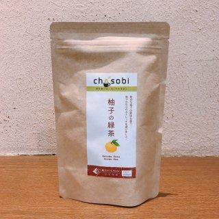 ティーバッグ (chasobi)柚子の緑茶