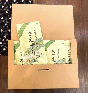 【送料無料】さえずり5本