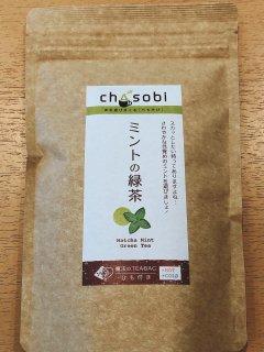 (chasobi)ミントの緑茶