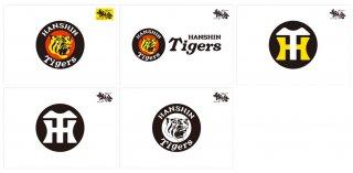 阪神タイガース公認 「Tigers Place mat(ランチョンマット)」 ご家庭の食卓、居酒屋など店舗でも!!【5種×6枚 30枚入り】