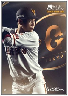 <img class='new_mark_img1' src='https://img.shop-pro.jp/img/new/icons47.gif' style='border:none;display:inline;margin:0px;padding:0px;width:auto;' />GIANTS PRIDE 2018 ポスター 6坂本勇人