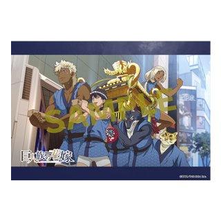 【巨人族の花嫁】第8話 繁栄カードブロマイド