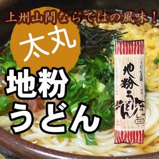 地粉うどん(太丸)
