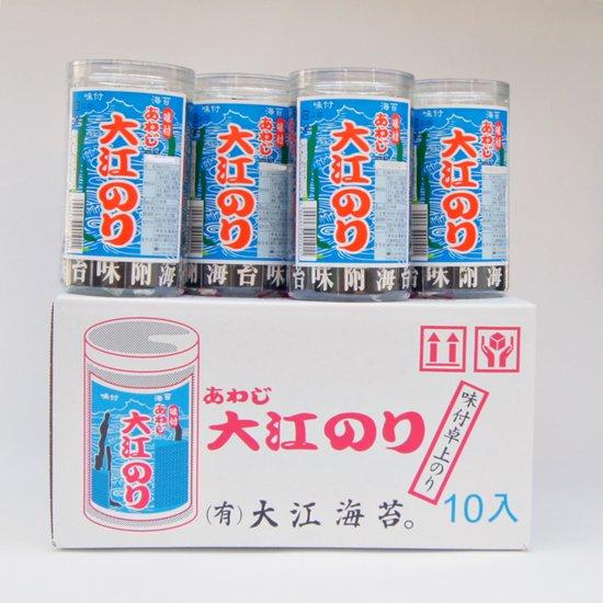 あわじ大江のり 10個入り(化粧箱入り)