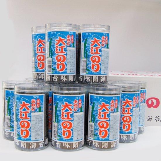 あわじ大江のり 15個入り(化粧箱入り)