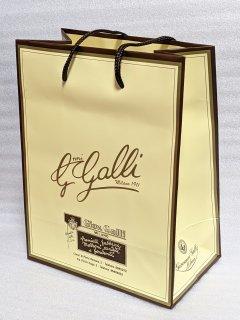 《有料別売品》オリジナルショッピングバッグ(ペーパー)【4P BOX / 6P BOX / シロップ 300g の大きさに対応】
