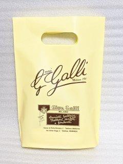 《有料別売品》オリジナルショッピングバッグ(ビニール)【2P BOX / シロップ 150g の大きさに対応】