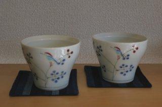 鳥と木の実カップ(波佐見焼)