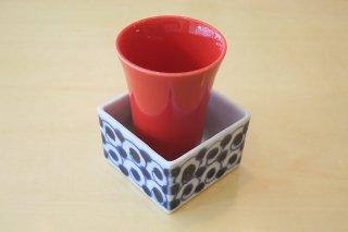 赤ぐい呑升型鉢セット(波佐見焼)
