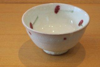 さくらんぼ飯碗(巌陶房)