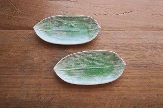 笹の葉小皿
