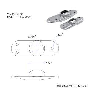 "111843<br>Hayn シュラウドターミナルバックプレート5/16"" - 8mm<br>(SHBPCM08)"