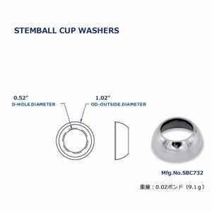 111872<br>Hayn ステムボールカップ 26 x 13.2mm<br>(SBC732)