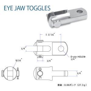 112301<br>Hayn トグル 6.35mm(Fork&Eye)<br>(TOG03)