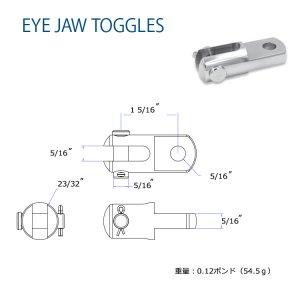 112302<br>Hayn トグル 7.92mm(Fork&Eye)<br>(TOG04)