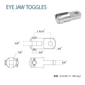 112303<br>Hayn トグル 9.52mm(Fork&Eye)<br>(TOG05)