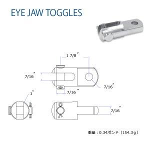112304<br>Hayn トグル 11.11mm(Fork&Eye)<br>(TOG06)