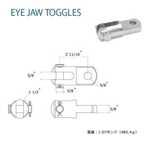 112307<br>Hayn トグル 15.88mm(Fork&Eye)<br>(TOG10)