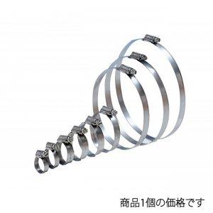 602425<br>Vetus ホースクランプ   32-50 mm<br>(HCS32)