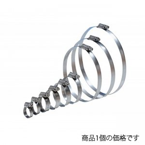 602429<br>Vetus ホースクランプ    70- 90 mm<br>(HCS75)