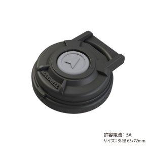 610148<br>Maxwell コンパクトMaxwell フットスイッチ5Amp (Black)5Amp<br>(P104810)