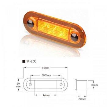 M-740880正面<br>Hella LED ステップランプ<br>(2XT 959 510-501 )
