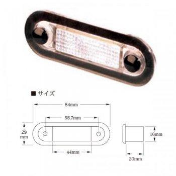 M-740890下方<br>Hella LED ステップランプ<br>(2XT 959 510-851)