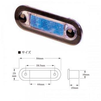 M-740888下方<br>Hella LED ステップランプ<br>(2XT 959 510-651)