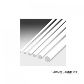 315391<br>ラウンドバテン 8mm 切り売り/M