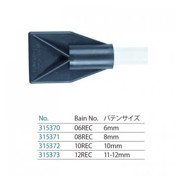 315370<br>ラウンドバテン キャップ 6mm<br>(06REC)