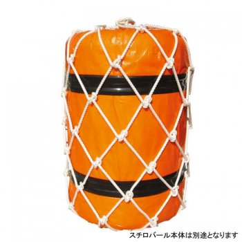 100467<br>スチロバールロープ編みカバー for K400スチロバール
