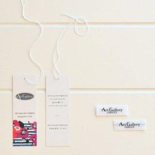 織りネーム・下げ札セット【各50枚】ART GALLERY FABRICS JAPAN公式