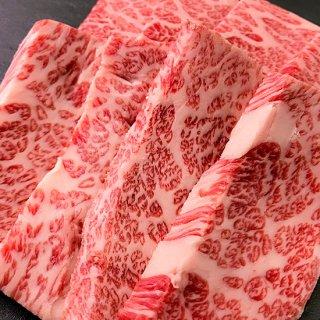 【米沢牛・山形牛 焼肉用】超熟大トロカルビ(400g)