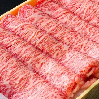 【最高級米沢牛・山形牛】ロースしゃぶしゃぶ用(450g)