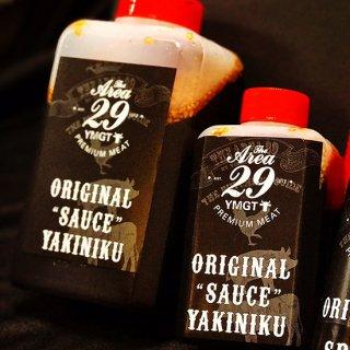 The Area29 オリジナル焼肉のたれ(醤油味 )