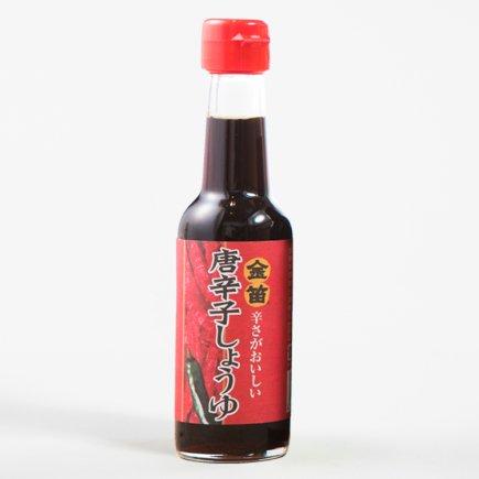 金笛 唐辛子醤油