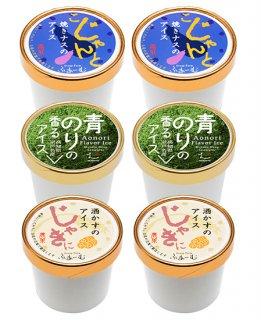 【ギフト】売れ筋ベスト3(6個セット)
