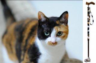 猫の手ステッキ【三毛猫】