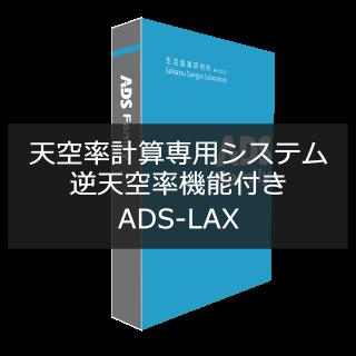ADS-LAX